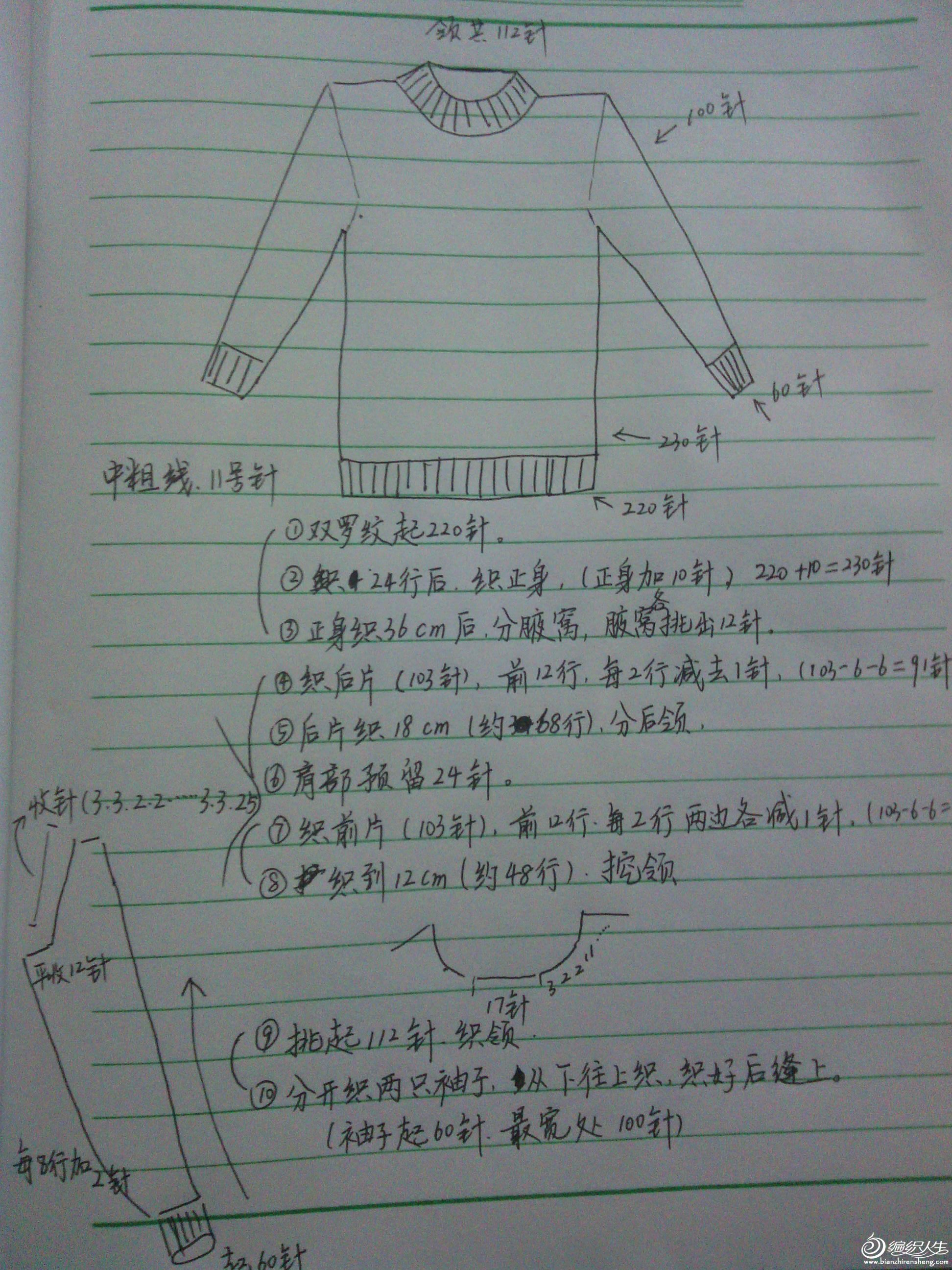 IMG_20130119_175557.jpg