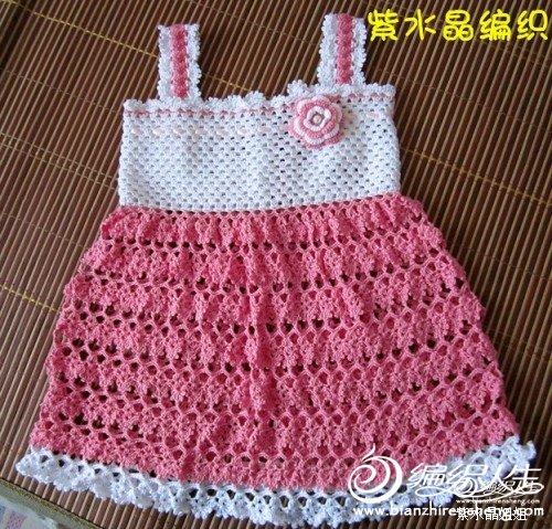粉白吊带裙