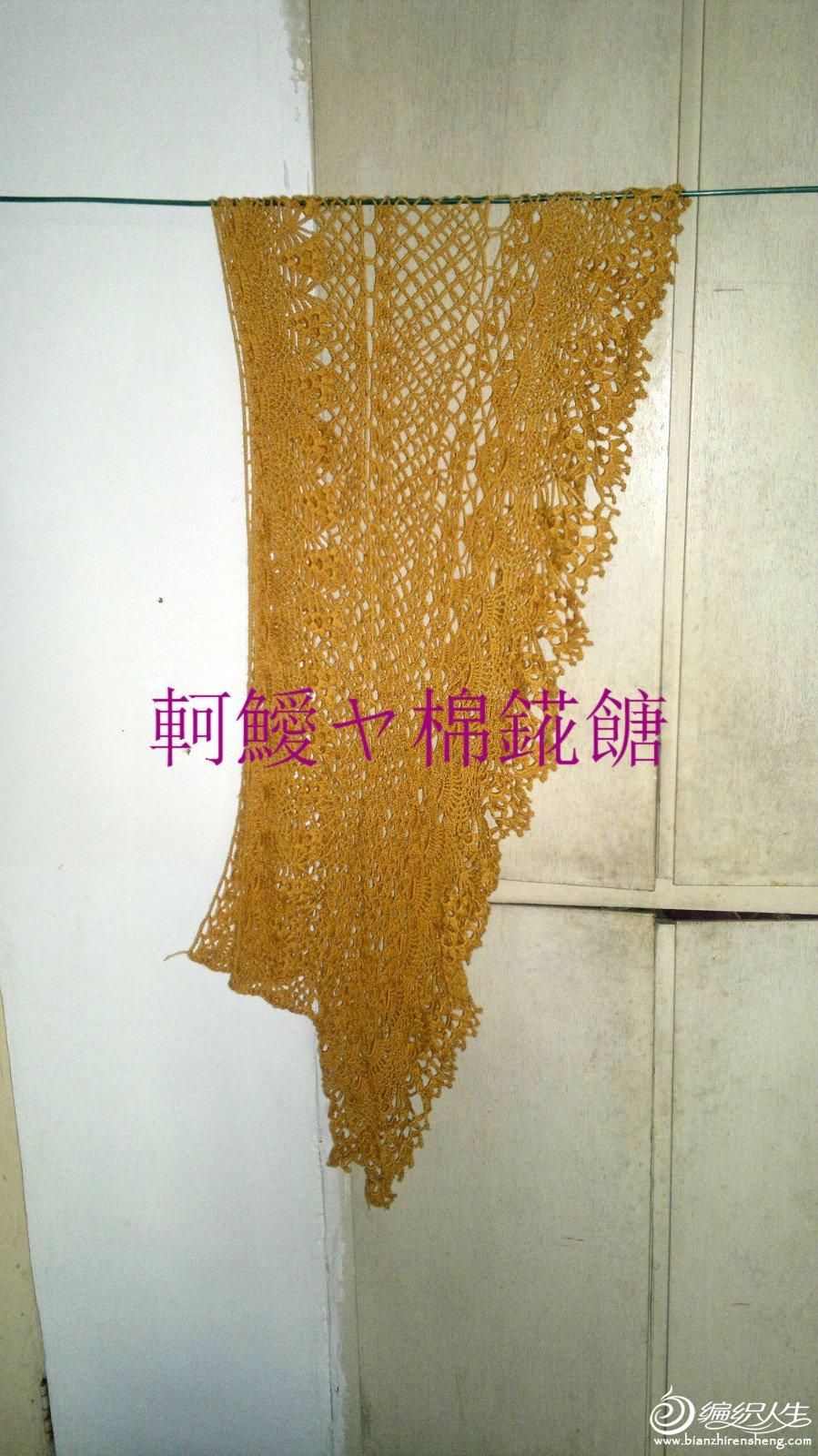 2012-10-20-1134_meitu_17.jpg