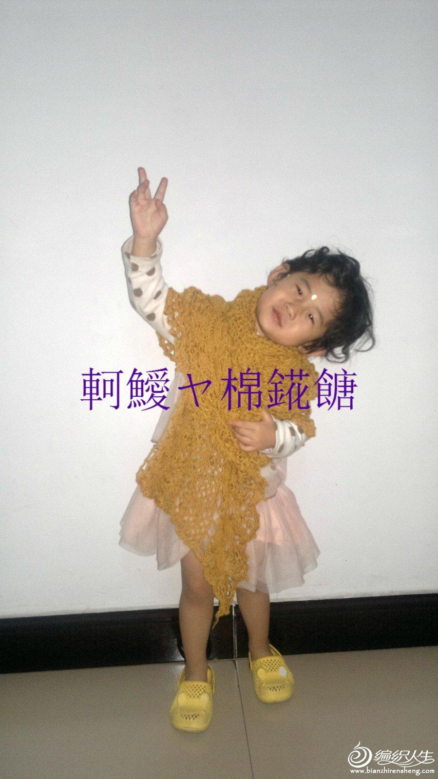 2012-10-19-1114_meitu_3.jpg