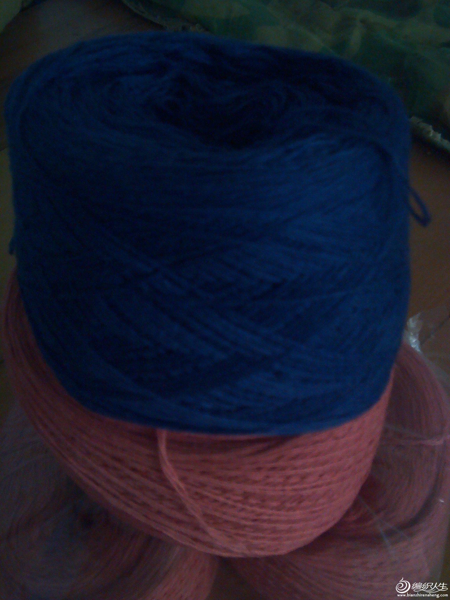 蓝色和雅粉