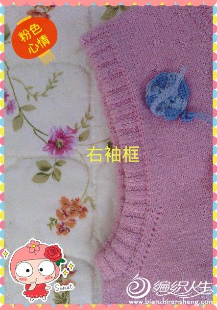 IMG_20130119_095735_mh000.jpg