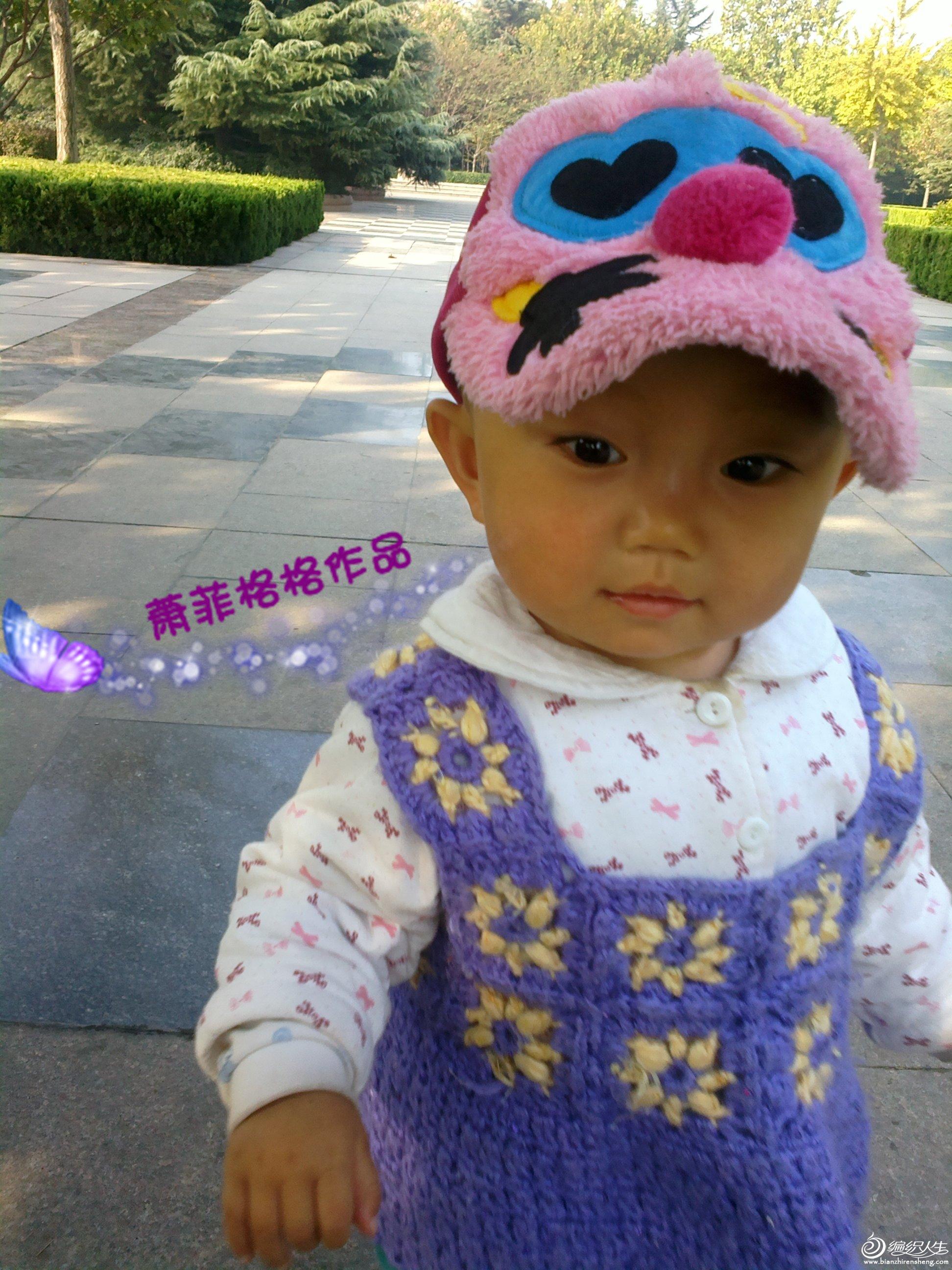 2012-10-20-319_副本.jpg