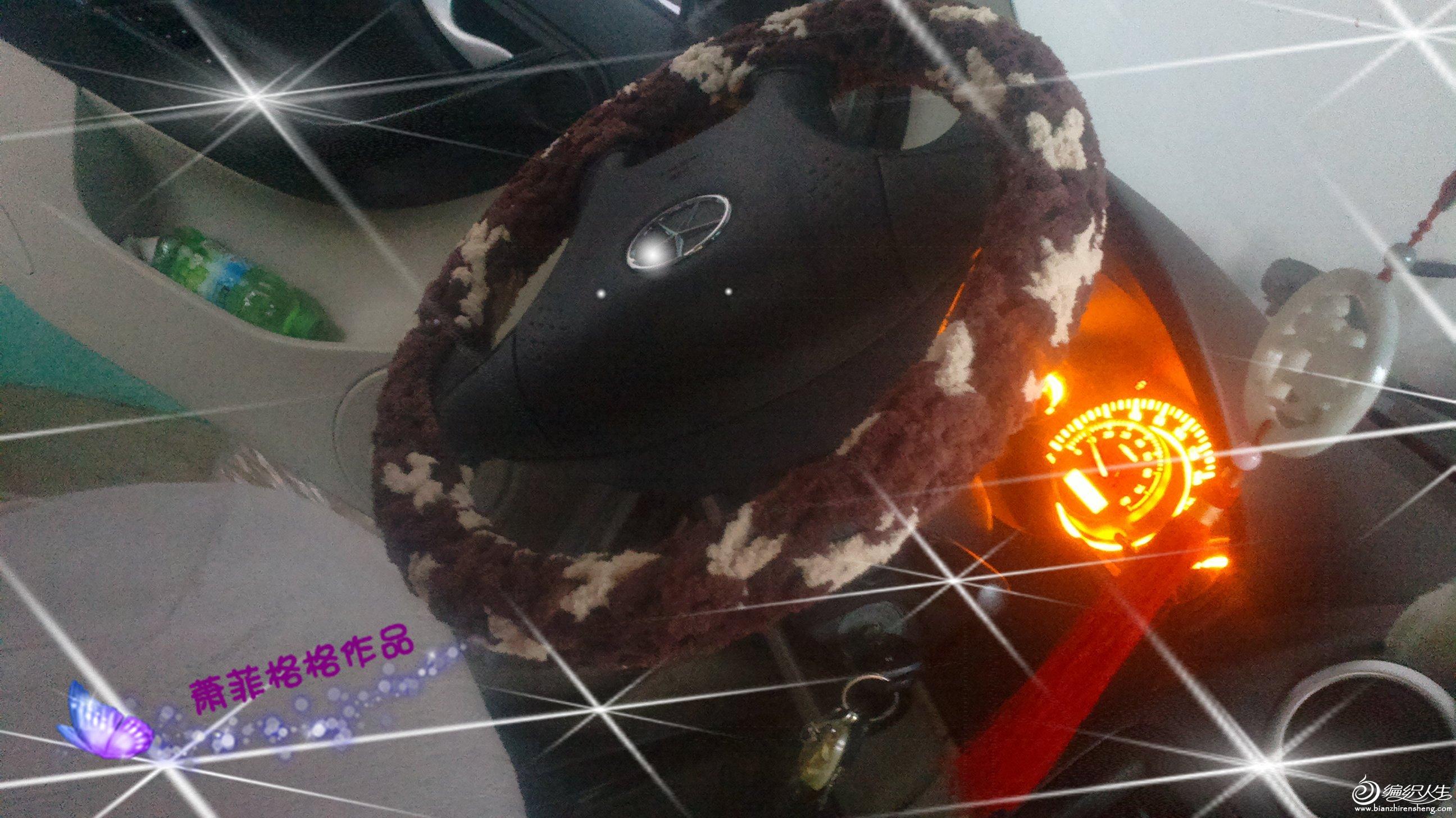2012-12-20-357_副本_副本.jpg