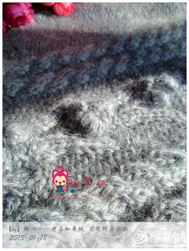 201301184741_副本.jpg