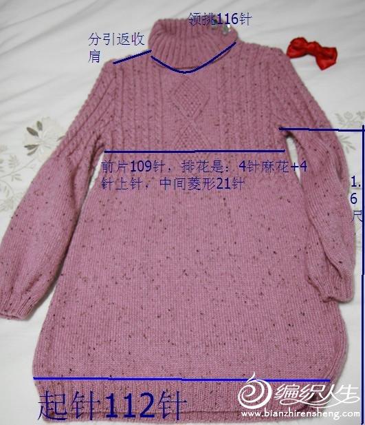 成衣尺寸.JPG