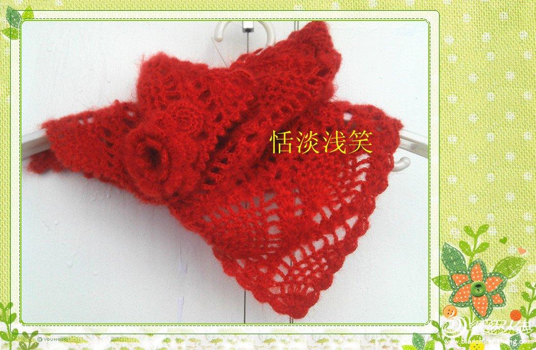 红19.jpg