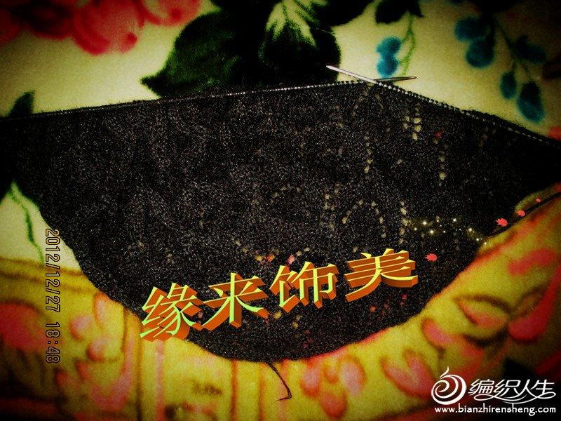 IMG_0188_副本.jpg
