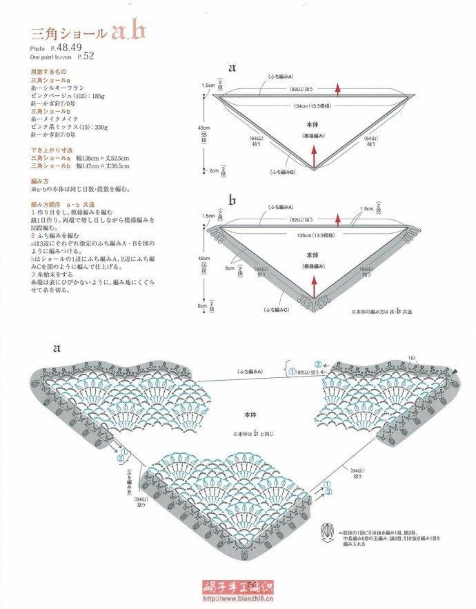 三角围巾.jpg