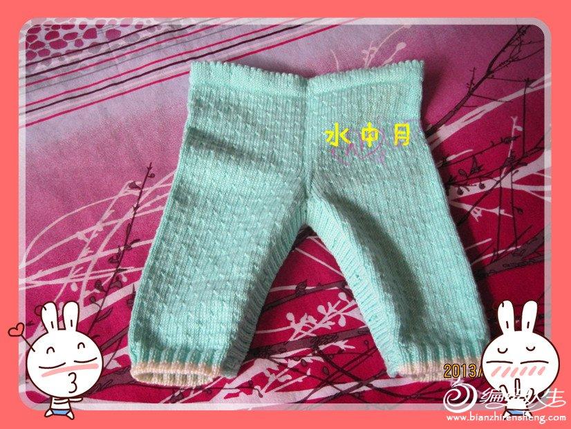 绿色宝宝衣2.jpg