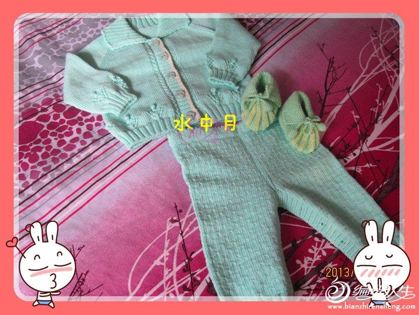 绿色宝宝衣3.jpg