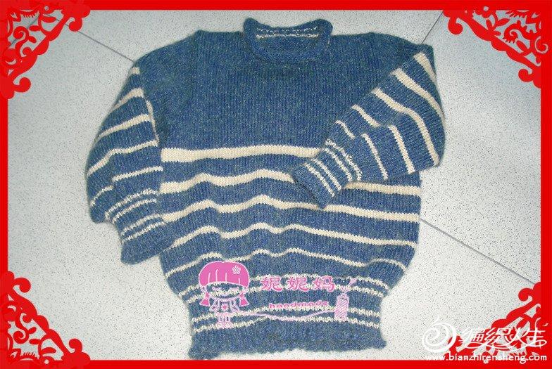 条纹毛衣 4.jpg