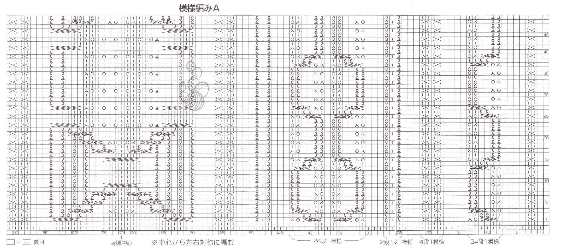 NV80225-066.jpg