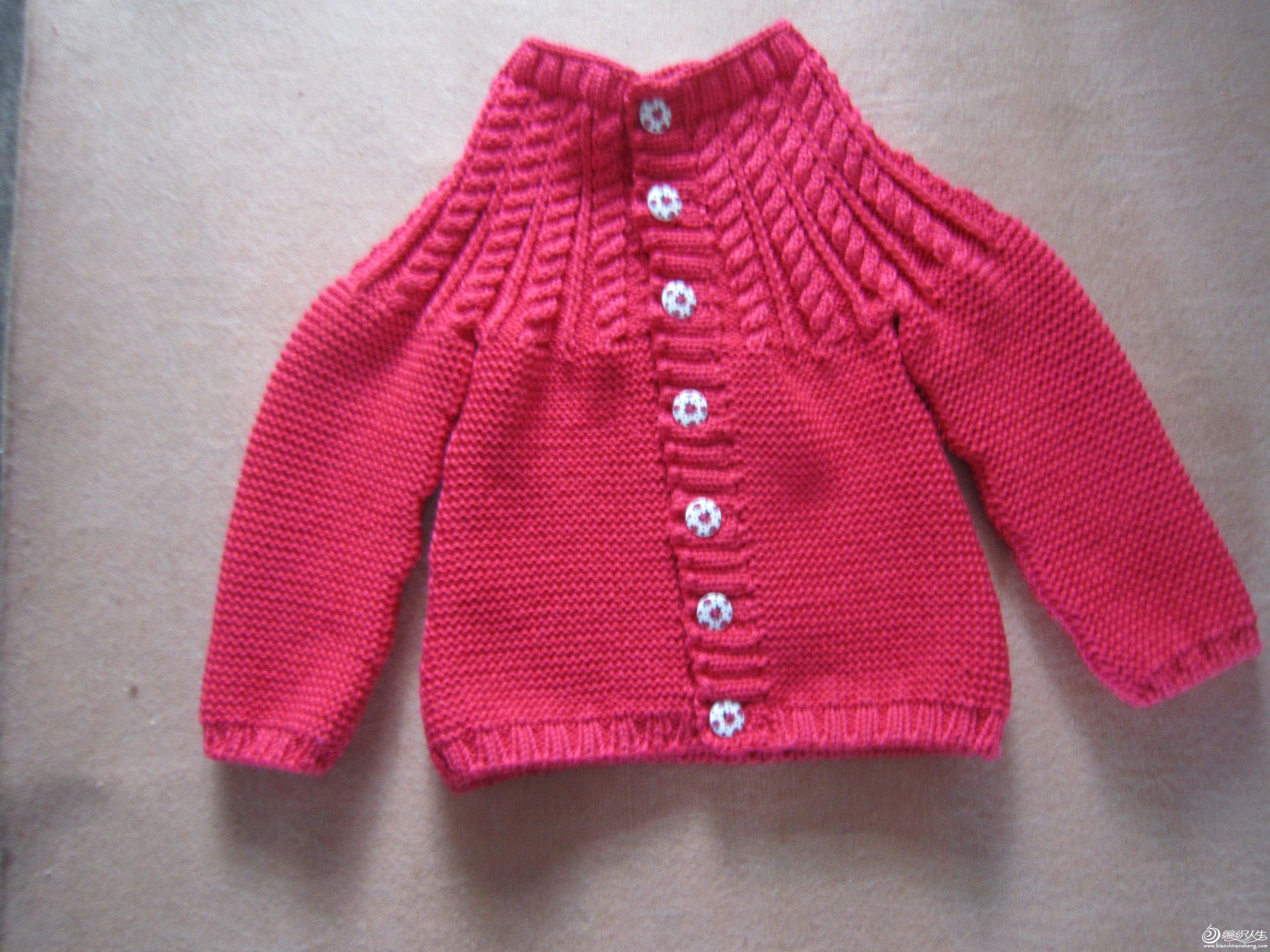 给孙女的西瓜红毛衣