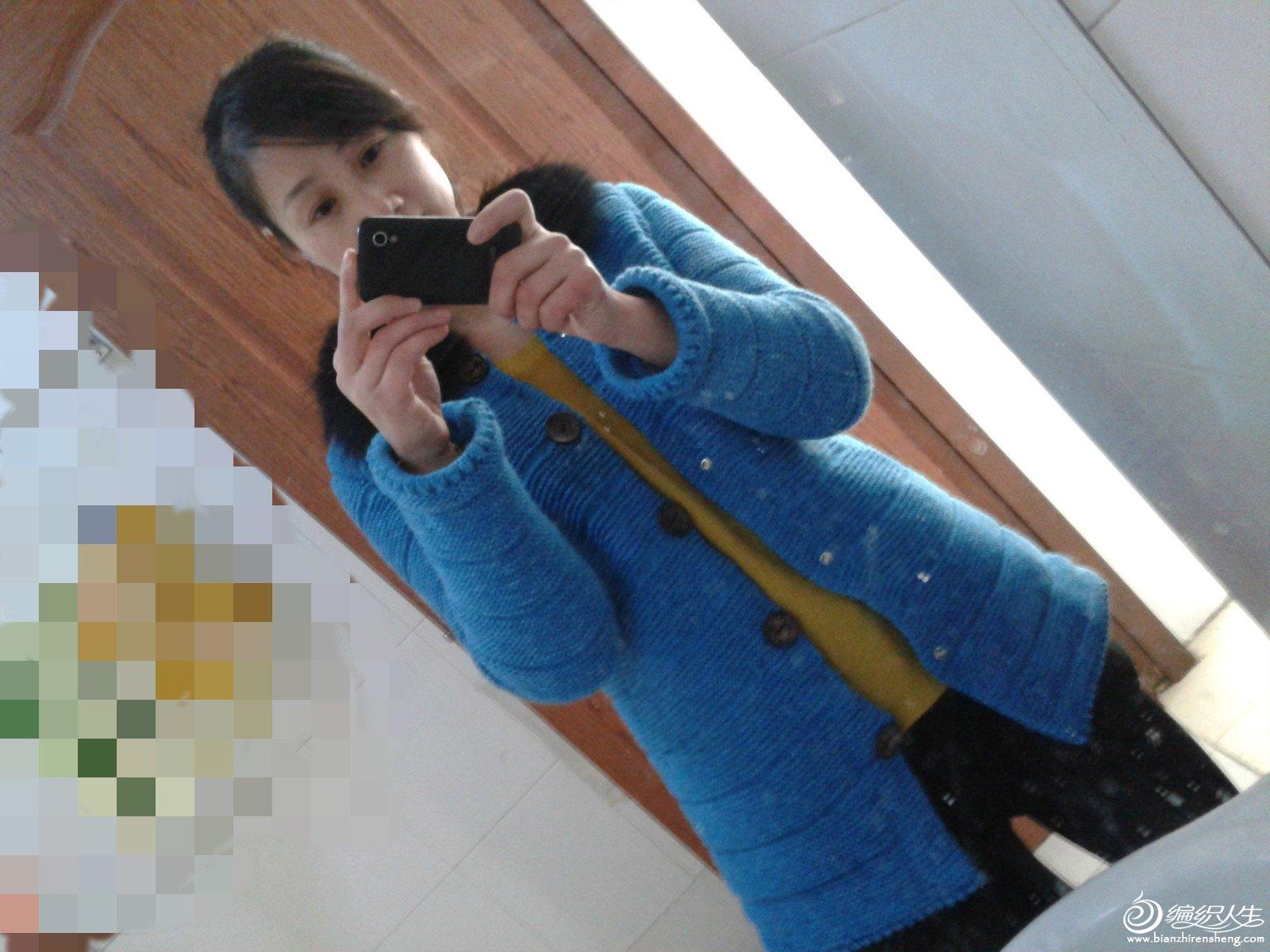 2013-01-17 11.16.40_meitu_2.jpg