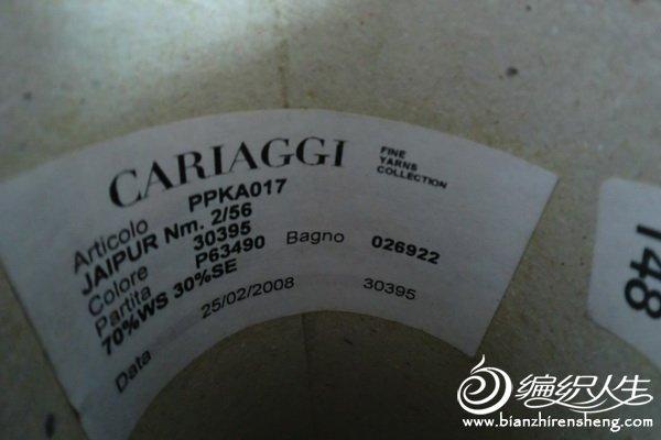CIMG6047.JPG