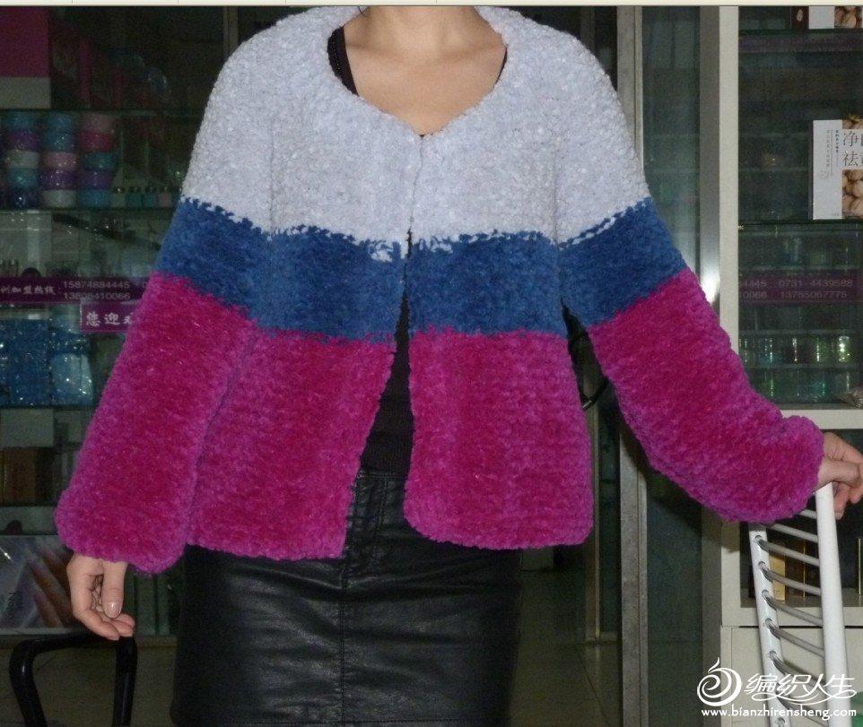 羊毛绒衣衣.jpg