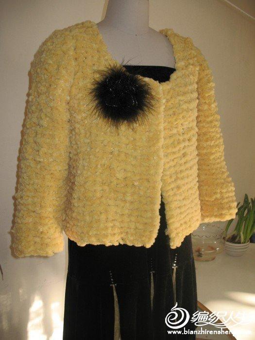 羊毛绒衣衣2.jpg