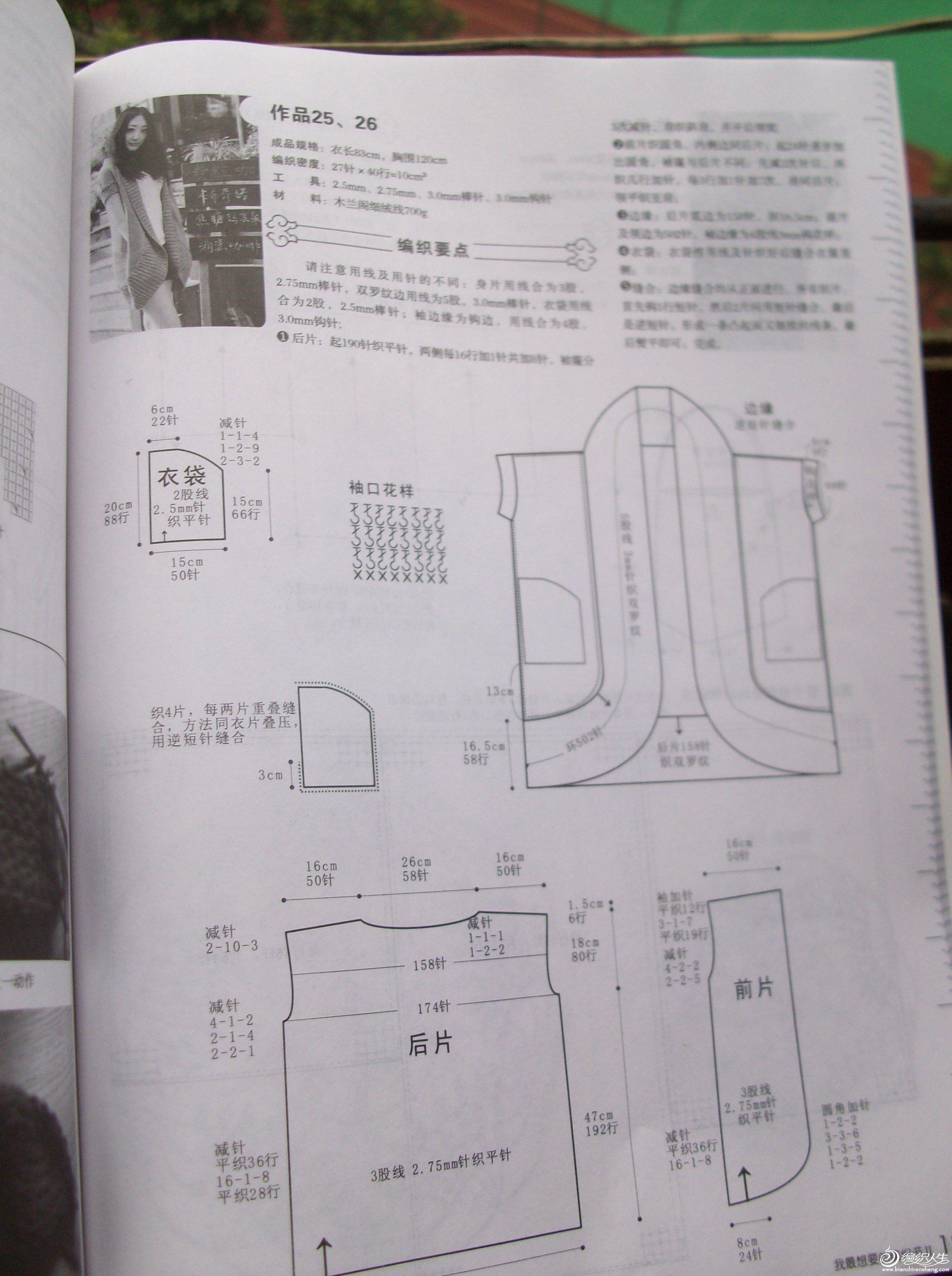 照3C51~1.JPG