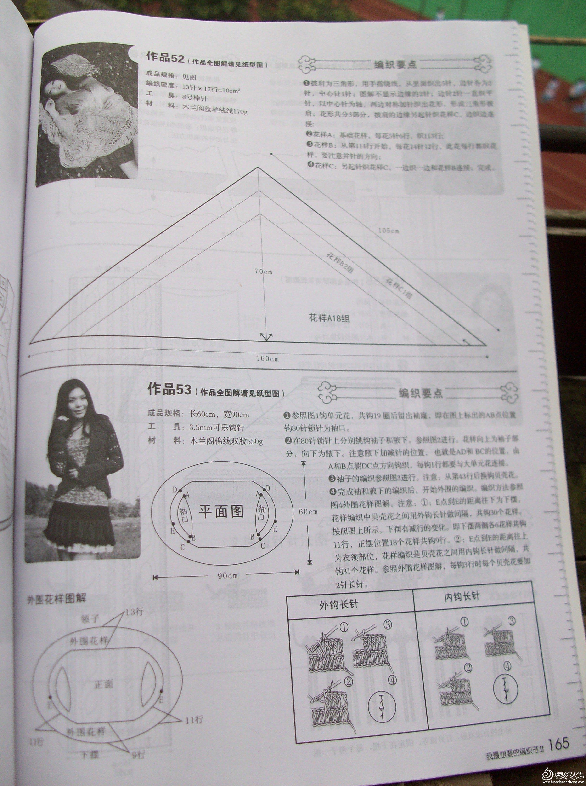 照3C61~1.JPG