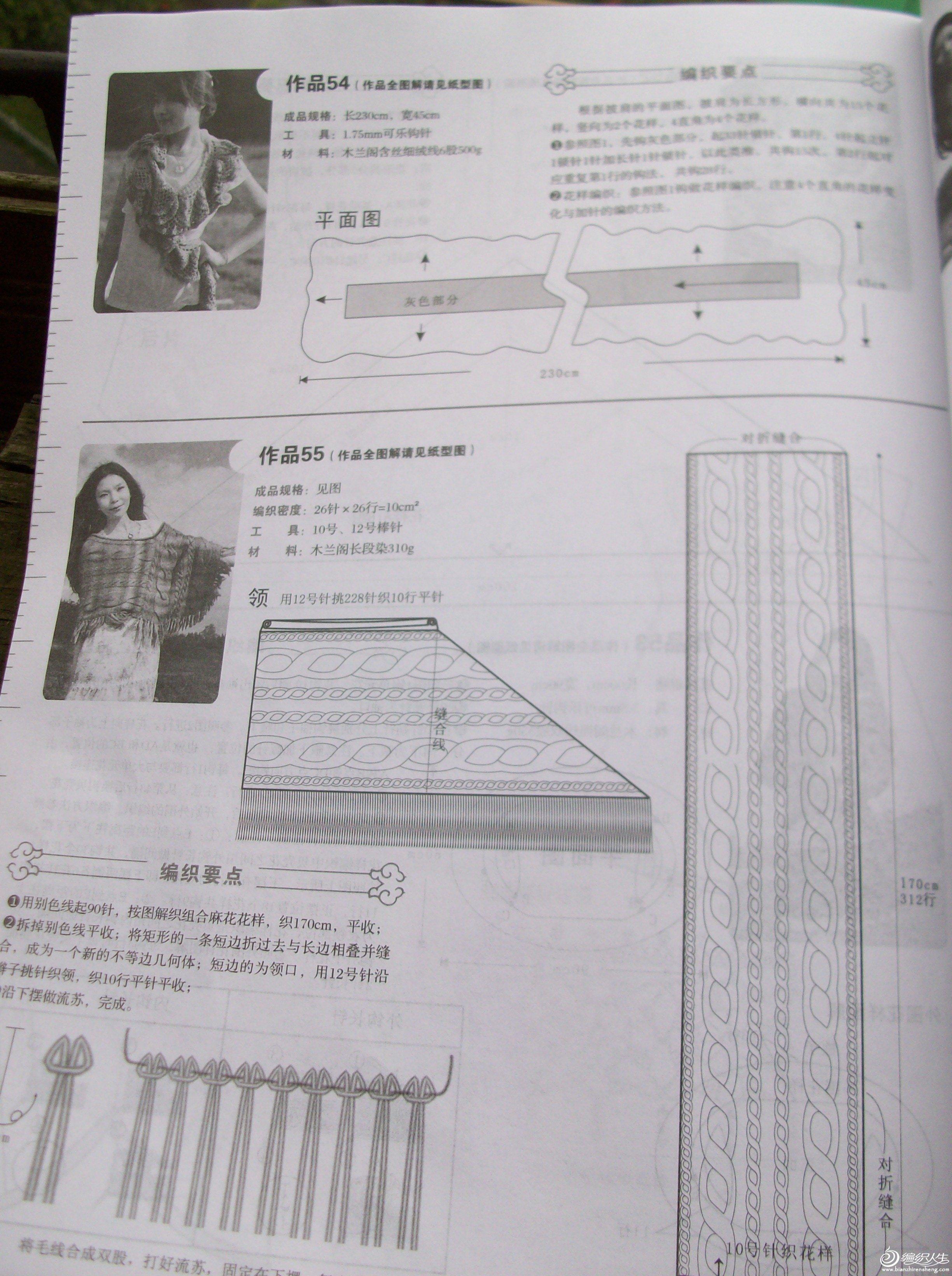 照3C65~1.JPG