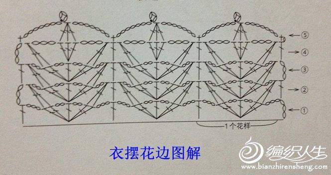 教程图6.jpg