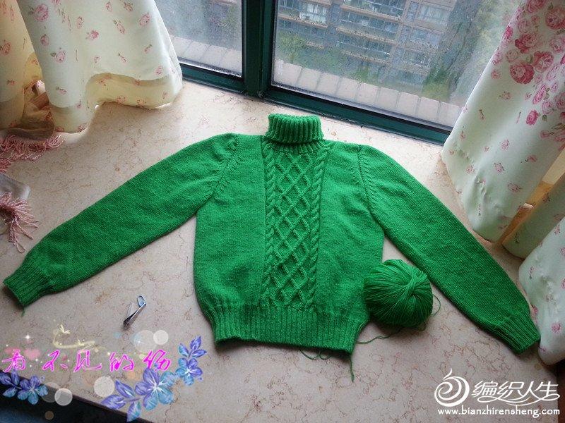 绿色毛衣.jpg