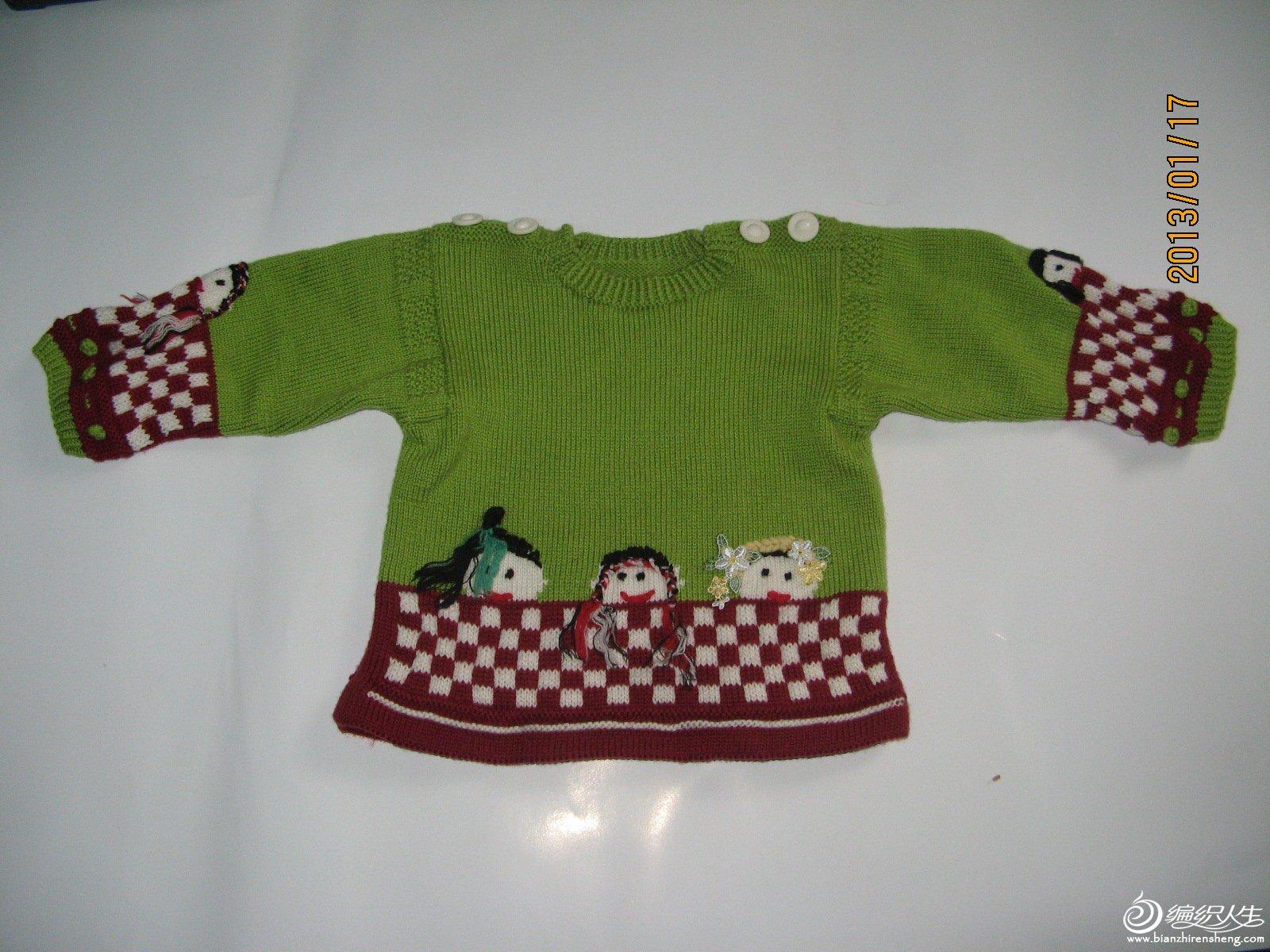 新织的三件衣衣 001.jpg