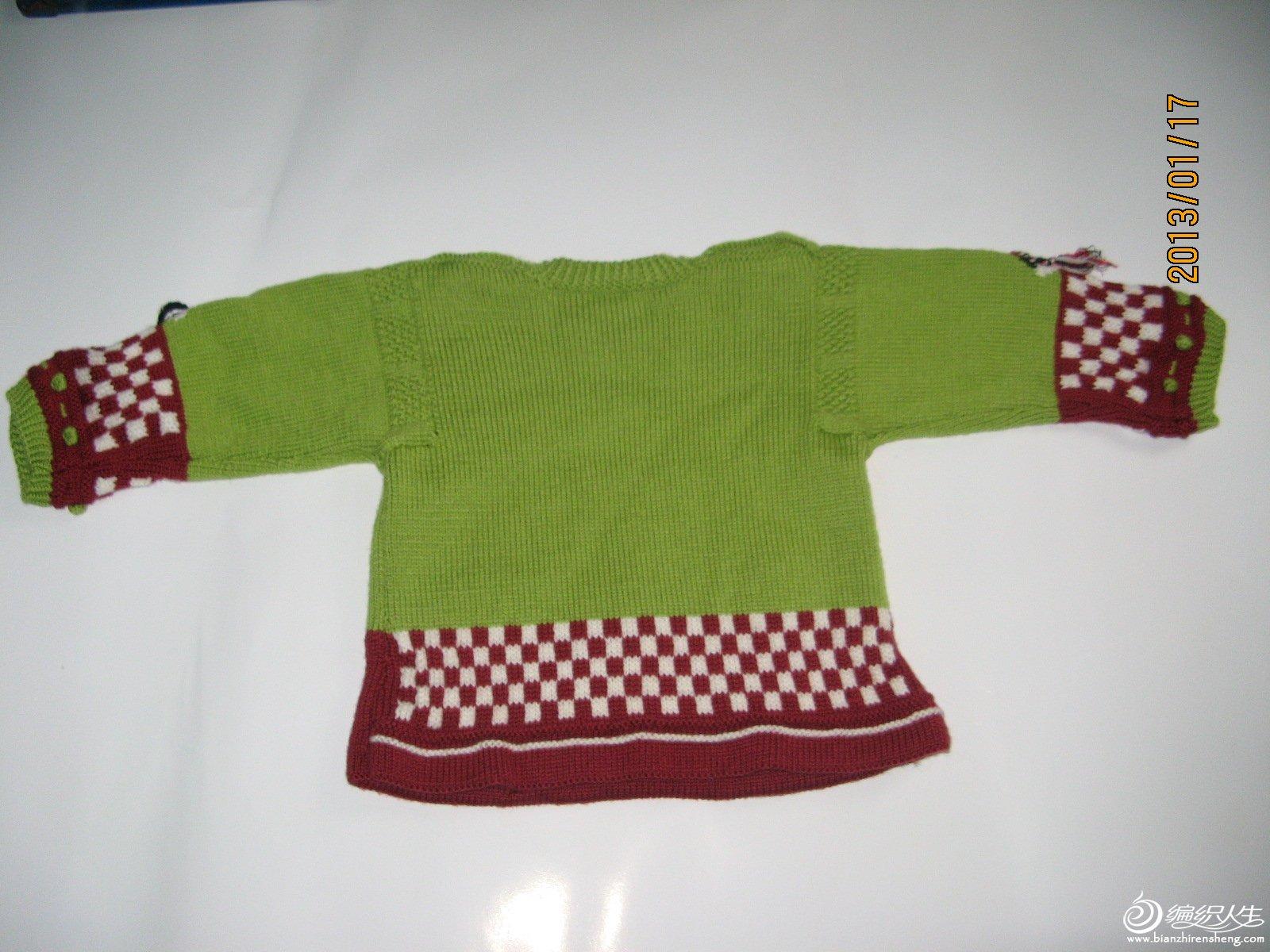 新织的三件衣衣 002.jpg