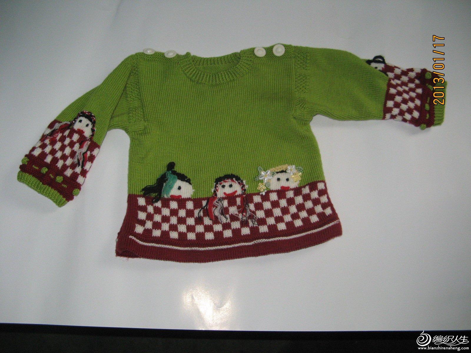 新织的三件衣衣 003.jpg