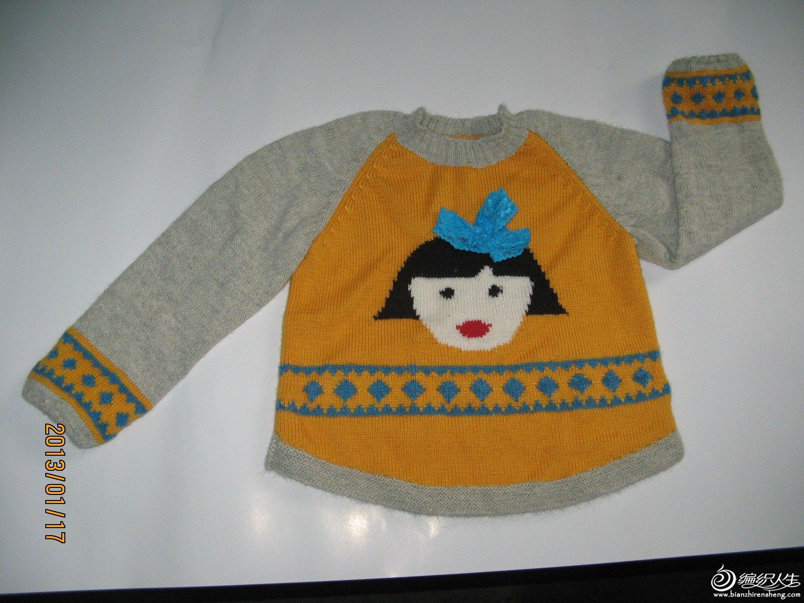 新织的三件衣衣 004.jpg