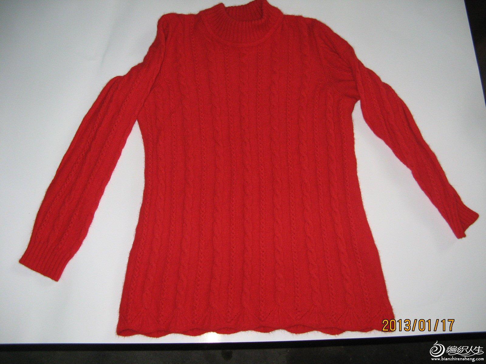 新织的三件衣衣 006.jpg