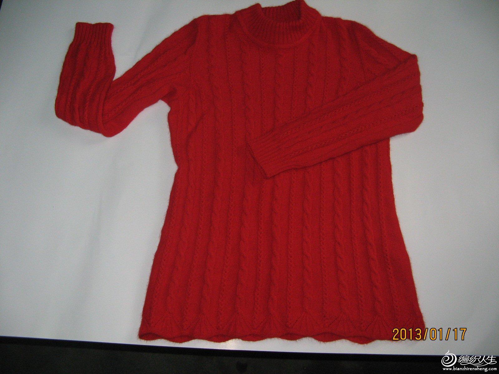 新织的三件衣衣 007.jpg