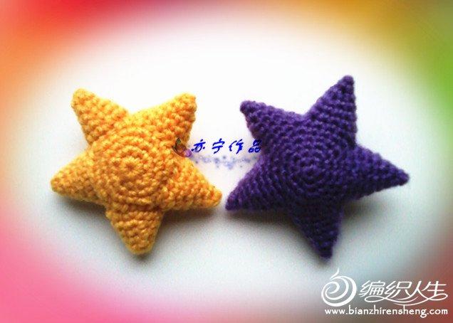 星星吊饰图片