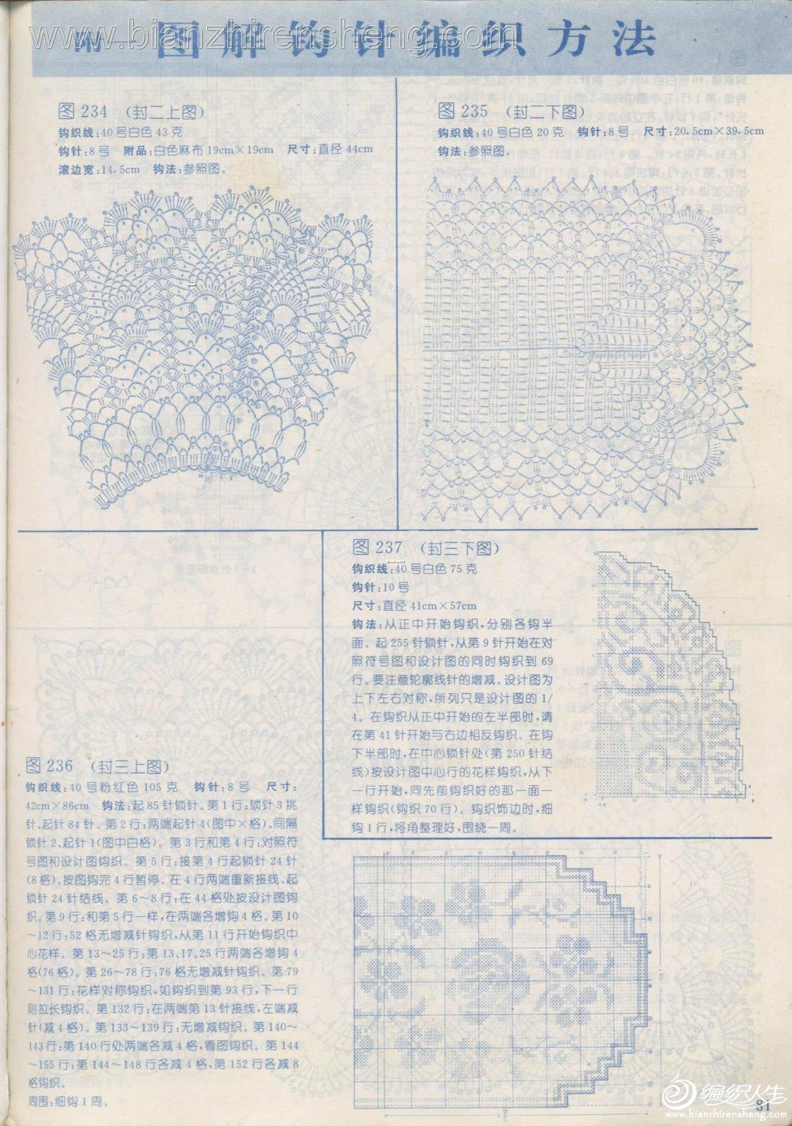 81.jpg