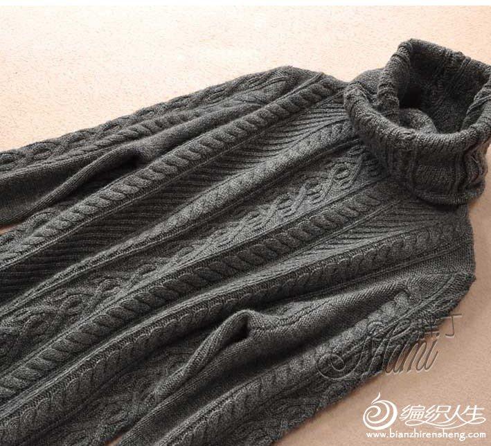 毛衣图片3.jpg