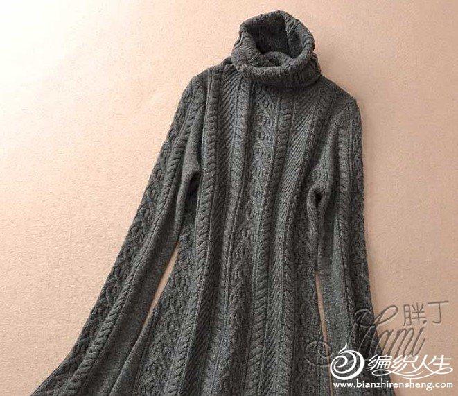 毛衣图片2.jpg