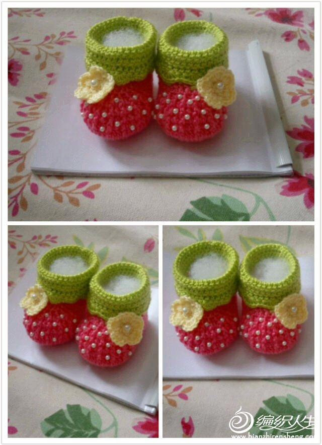 可爱草莓鞋