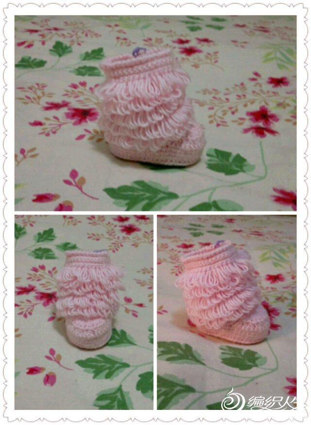 粉色毛毛高筒靴