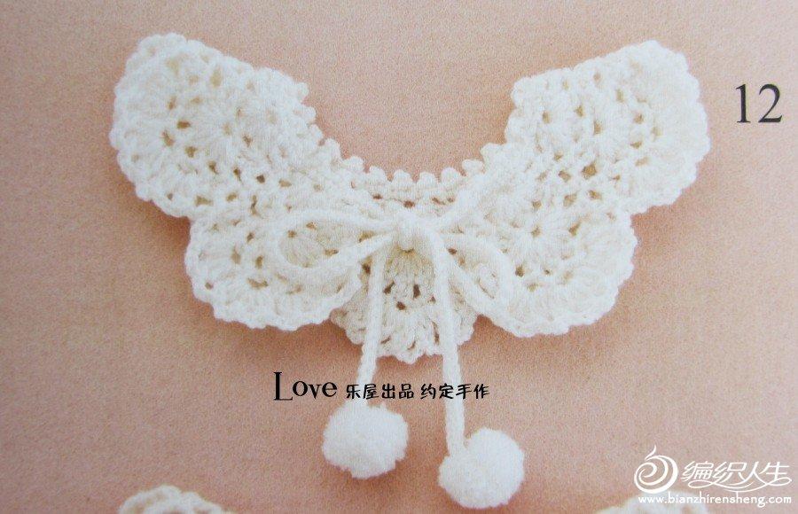甜心公主6001.jpg