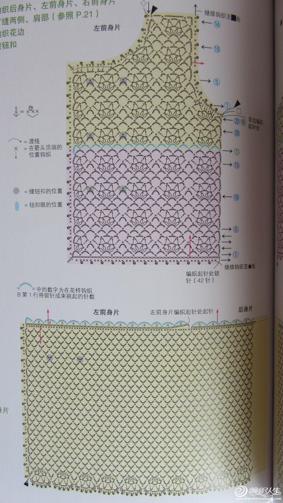 甜心公主图解3.jpg