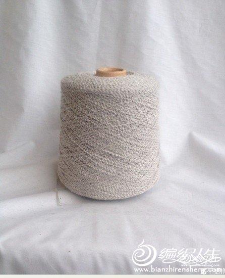 羊毛棉.jpg