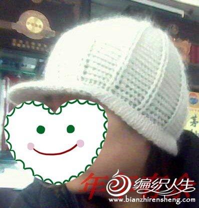 帽1_副本_副本.jpg