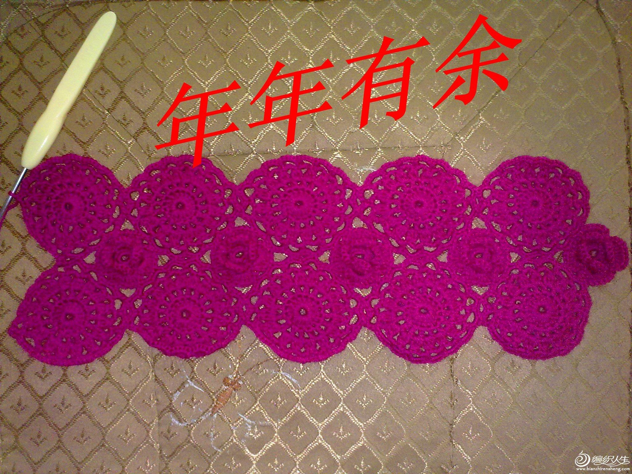 201301031155_副本.jpg