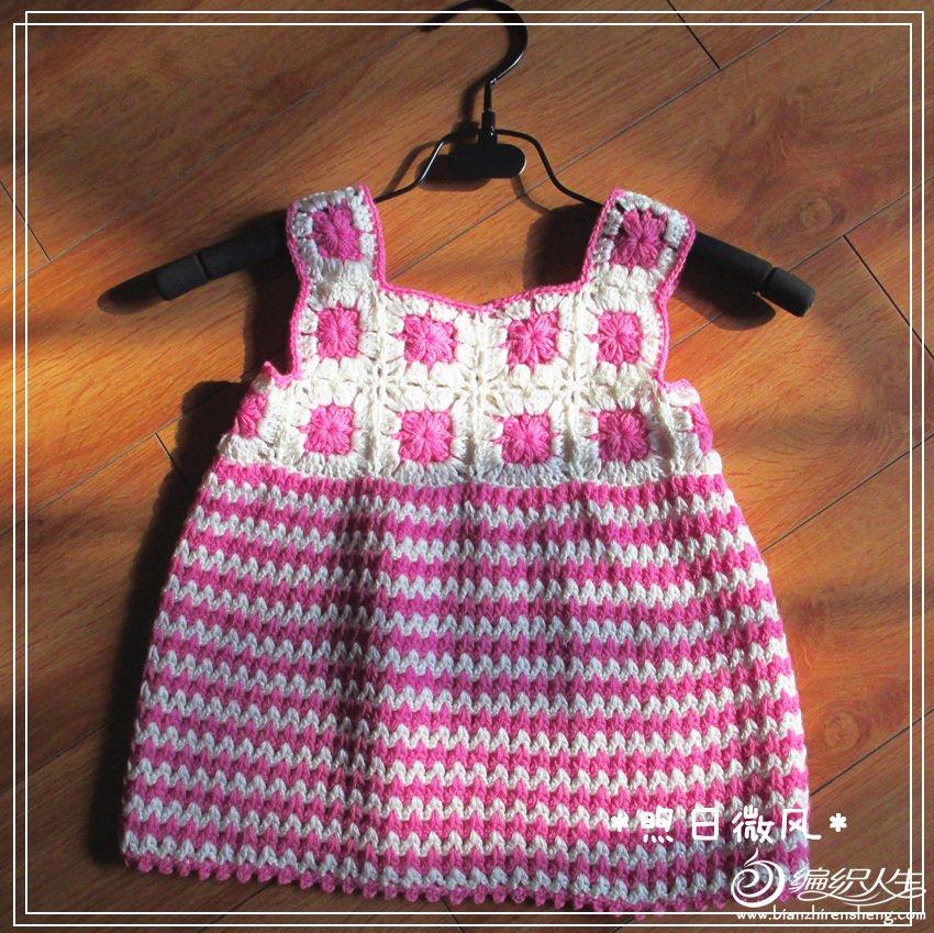 拼花条纹娃娃背心裙1