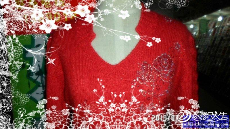 红毛衣领特写