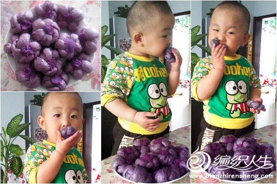 096紫薯花形小馒头.jpg
