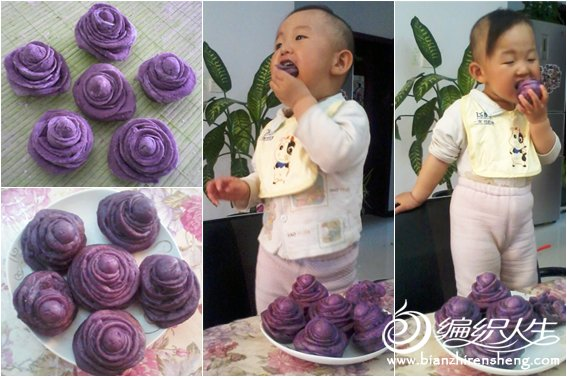 097紫薯玫瑰花馒头.jpg