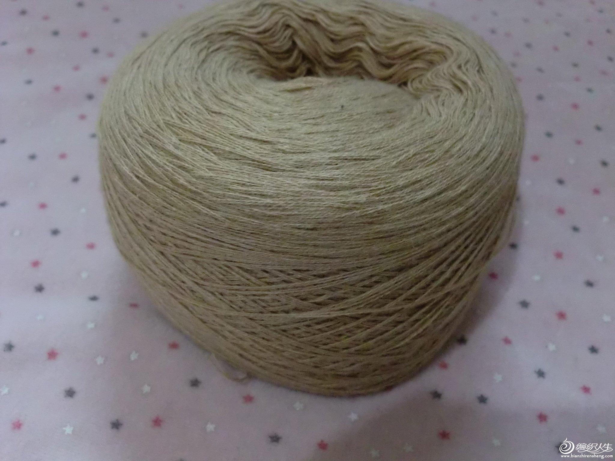棉羊绒2股2抽杏色(驼色)一斤