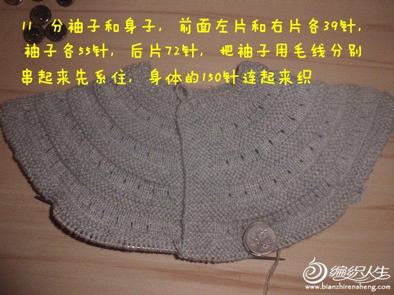 CIMG1636_副本.jpg